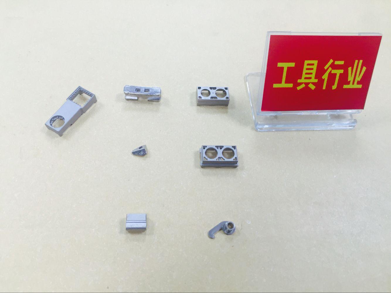 MIM金属注射成型